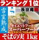 国産 そばの実1kg(北海道産)【メール便送料無料】雪室熟成で旨味UP 蕎麦の実 そば米 …