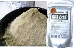 【NHK放送決定!】\新そば/ダッタンそば粉500g×2袋セット【じっくり石臼で自家製粉!】【…