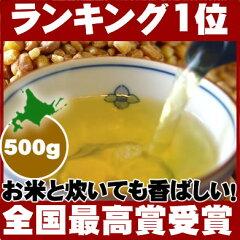 【農林水産省受賞!】え!?食べても美味しいなんて!これはハマります。これ以上美味しいだった...