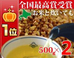 【農林水産省受賞!】え!?食べてもお米と炊いても!これはハマります。これ以上美味しいだった...