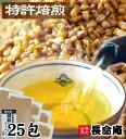 韃靼そば茶 25包ティーバッグ(韃靼そば茶) 国産(北海道産...