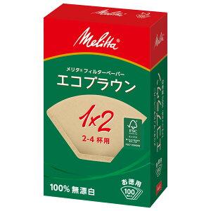 【【メリタ】エコフィルターペーパー1×2お徳用100枚入り】