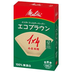 【【メリタ】エコフィルターペーパー1×4お徳用100枚入り】