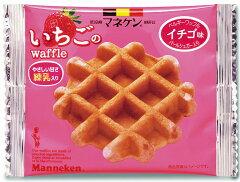 【マネケン】ふんわりいちごのワッフル 30個入り 条件付き送料無料!!  【smtb-k】 【…