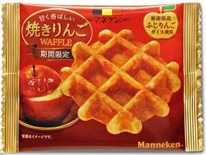 【【マネケン】焼きりんごワッフル30個入り】