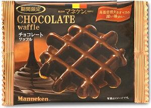 【【マネケン】チョコレートワッフル30個入り】