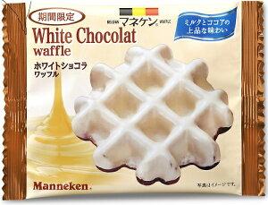 【【マネケン】ホワイトショコラワッフル30個入り】