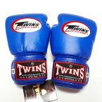 子供用 TWINS SPECIAL ボクシンググローブ 青 /ボクシング/ムエタイ/グローブ/キック/本革製/ツインズ/キッズ/ジュニア