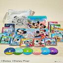 東京ディズニーリゾート(R)35周年記念 音楽コレクション「Happiest(ハピエスト)」 CD全12巻