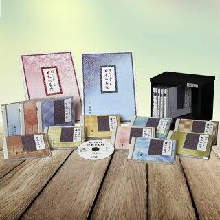 聞いて楽しむ日本の名作 朗読CD全16巻【一括払い】
