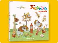 特別版 NHKDVD みんなのうた 1997~2011 DVD全5枚【smtb-S】【送料無料】