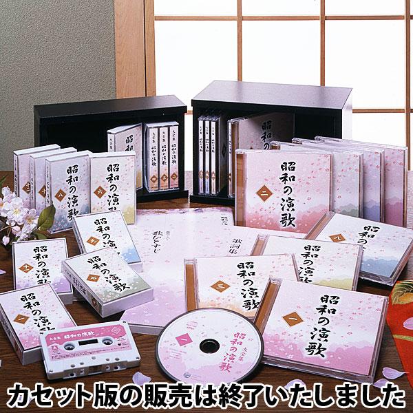 昭和の演歌大全集 CD全12巻【分割払い】:ユーキャン通販ショップ