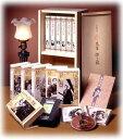 太宰治への旅 ビデオ全集全12巻セット