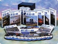 全国百線鉄道の旅 DVD全10巻【一括払い】:ユーキャン通販ショップ
