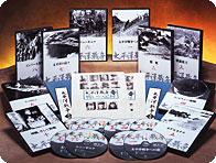 太平洋戦争 第一集+第二集 DVD全10巻【一括払い】