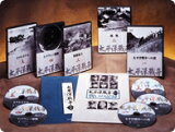 太平洋戦争・第一集 DVD全5巻セット【smtb-S】【送料無料】
