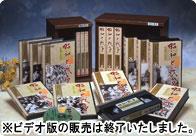 昭和と戦争 DVD全8巻セット<分割払い>【smtb-S】【送料無料】