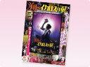さだまさし主演映画 翔べイカロスの翼 DVD【smtb-S】【送料無料】
