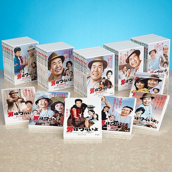 男はつらいよ HDリマスター版 DVD全49巻:ユーキャン通販ショップ