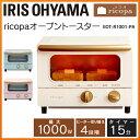 ricopa オーブントースター EOT-R1001 オーブ...