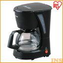 コーヒーメーカー ブラック CMK-652-B キッチン用品 調理器具 電動 コ