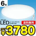 LEDシーリングライト 5.0 6畳調光 CL6D-AG LED エル...