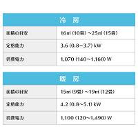 エアコンルームエアコン3.6kW(スタンダードシリーズ)IRA-3602A・IRA-3602AZアイリスオーヤマエアコン工事費込12畳暖房冷房エコアイリスクーラーリビングダイニング子ども部屋空調除湿IRA-3602AZ12畳タイマー付内部クリーン機能