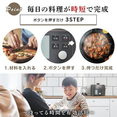 圧力鍋 電気 2.2L 低温調理器 炊飯器 3合 アイリスオーヤマ 電気圧力鍋 ブラック KPC-MA2-B 低温調理 手軽 簡単 使いやすい 料理 おいしい 調理家電 キッチン家電 ナベ なべ 黒 アイリスオーヤマ・・・ 画像1