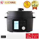 圧力鍋 電気 2.2L 低温調理器 炊飯器 3合 アイリスオ...