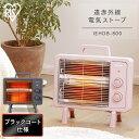 100円OFFクーポン有♪ 電気ストーブ 省エネ ミニ 小型