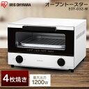 トースター 4枚 おしゃれ ホワイト EOT-032-W オーブントースター 4枚焼き トースター