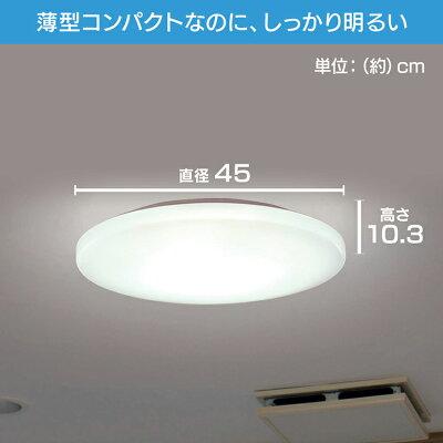 シーリングライト 6畳 LED リモコン付 調光 PZCE-206D アイリスオーヤマ シーリング ライト 長寿命 照明 明るい 天井照明 らいと 電気 節電 ライト 灯り 明り おやすみタイマー・・・ 画像2