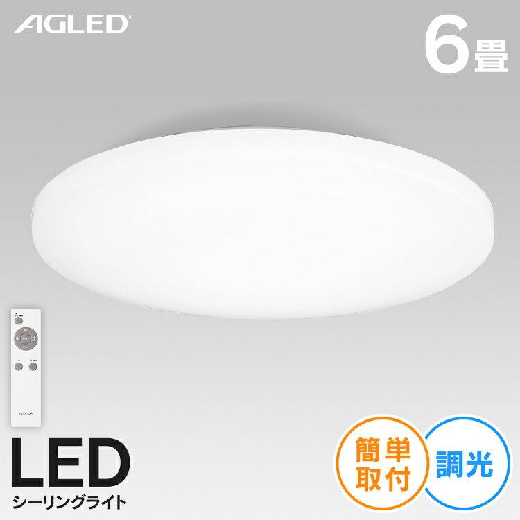 天井照明, シーリングライト・天井直付灯  6 LED PZCE-206D