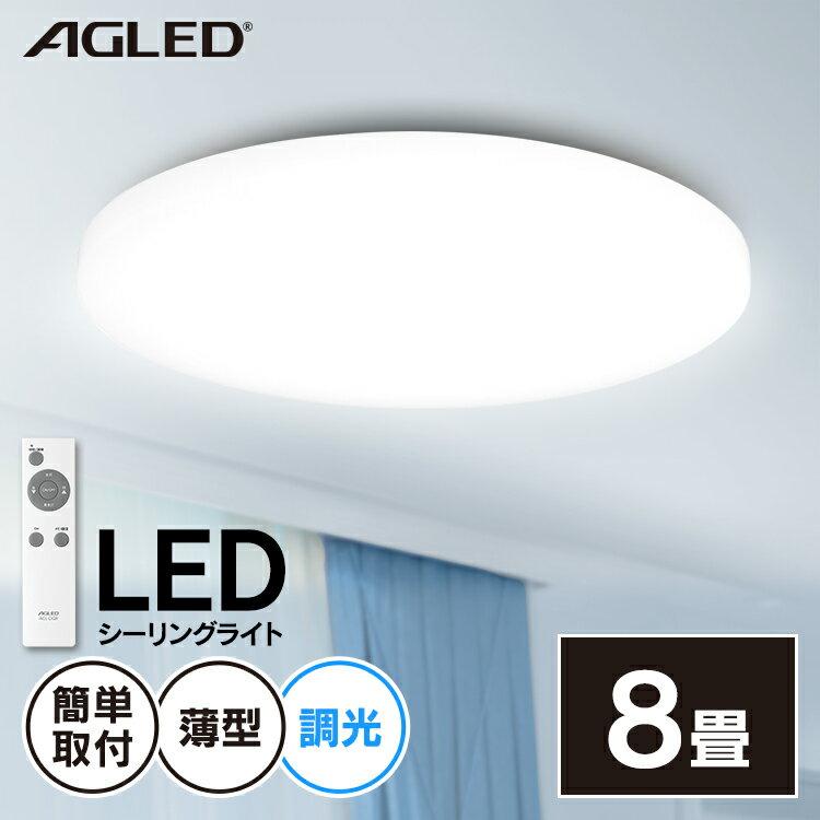 天井照明, シーリングライト・天井直付灯  8 LED PZCE-208D LED