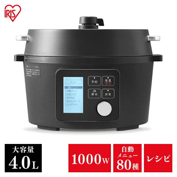 電気圧力鍋4.0LKPC-MA4-Bブラック電気圧力鍋ナベなべ電気鍋手軽簡単圧力鍋アイリスオーヤマ   4月下旬頃 予定