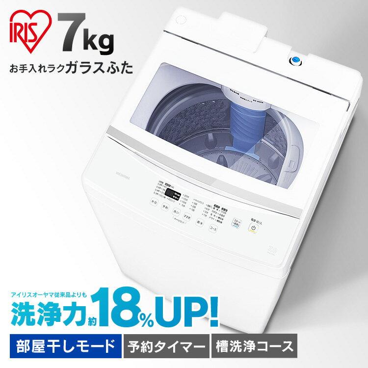 生活家電, 洗濯機  7kg IAW-T704 7kg