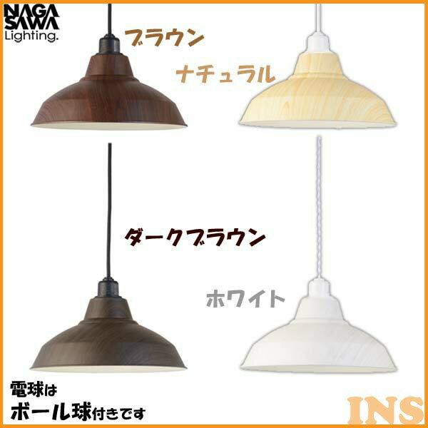 天井照明, ペンダントライト・吊下げ灯  12 ()