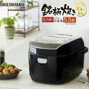 [500円OFFクーポン有] 炊飯器 圧力IH 5.5合 ア...