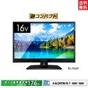テレビ 16型 16インチ 液晶テレビ 地上デジタルハイビジ...