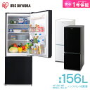 冷蔵庫 2ドア 156L ノンフロン冷凍冷蔵庫 ホワイト ブ...