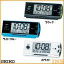 電波目覚まし時計 セイコー NR534K・NR534L・NR534W ブラック・ライトブルー・ホワイト(時計/ブランド/置時計/アラーム/新生活/卓上)