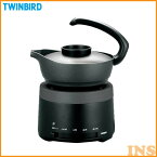 【熱燗器】酒燗器【熱燗 日本酒】ツインバード〔TWINBIRD〕 TW-D418B・ブラック