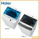 洗濯機 5.5Kg全自動洗濯機 JW-C55A全自動式 洗濯...