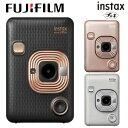 チェキ 本体 FUJIFILM instax mini LiPlay HM1 インスタントカメラ 富