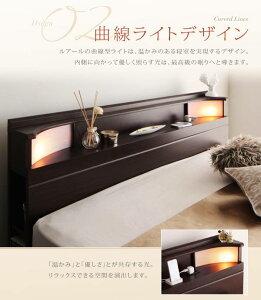 【送料無料】【】棚・照明・コンセント付き収納ベッド【Luar】ルアール【マルチラススーパースプリングマットレス付き】ダブル
