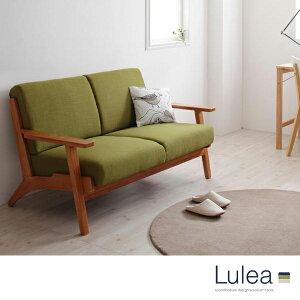 【送料無料】北欧デザイン木肘ソファ【Lulea】ルレオ2P【き】1P02P08Feb15