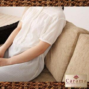 【送料無料】アバカシリーズ【Carama】カラマ3人掛け+テーブル【代引き不可】03P01Mar15