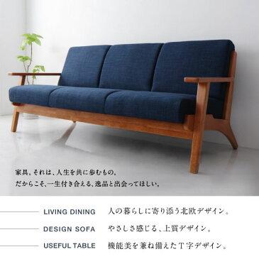 北欧モダンデザイン 木肘ソファダイニング Lulea.SD ルレオ・エスディ 5点セット(テーブル+1Pソファ4脚) W120