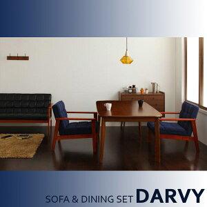 【送料無料】ソファ&ダイニングセット【DARVY】ダーヴィ/5点セットGタイプ(テーブルW160cm+1Pソファ×4)【RCP】02P19Jun15