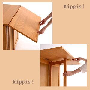 【送料無料】天然木バタフライ伸長式収納ダイニング【kippis!】キッピス3点セット【RCP】02P19Jun15